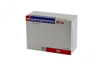 Изображение Верошпирон капс. 50 мг №30