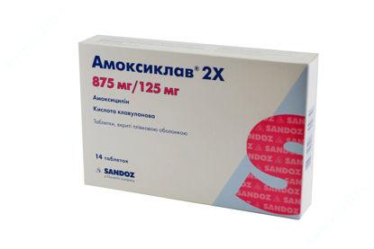 Изображение Амоксиклав 2Х таблетки 875 мг/125 мг №14