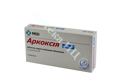 Изображение Аркоксия таблетки 60 мг №7