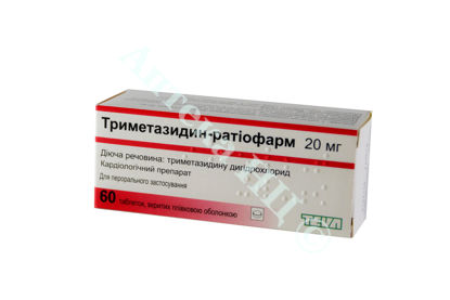 Зображення Триметазидин-Ратіофарм табл. в/о 20 мг №60