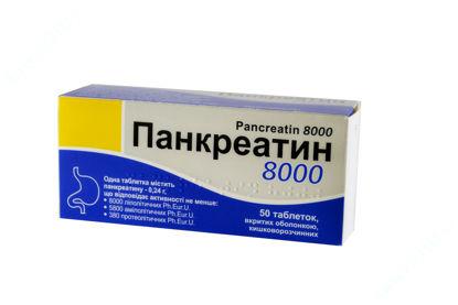 Изображение Панкреатин таблетки 0,24 г №50 Тернофарм