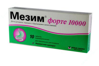 Зображення Мезим форте 10000 табл. в/о кишково-розчин. №10