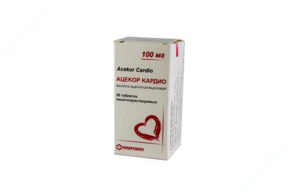 Зображення Ацекор Кардіо табл. кишковорозч. 100 мг №50