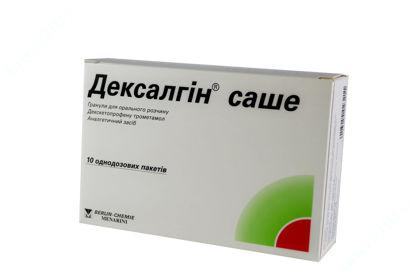 Зображення Дексалгін саше гран. д/оральн. розчину 25 мг пакет №10