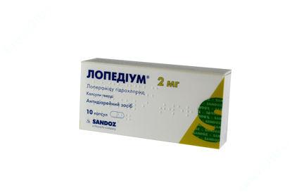 Изображение Лопедиум капс. 2 мг №10