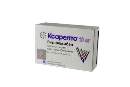 Изображение Ксарелто таблетки п/плен. оболочкой 10 мг №10