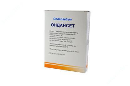 Зображення Ондансет розчин д/ін. 8 мг амп. 4 мл №5