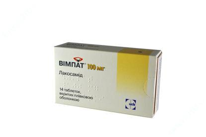 Зображення Вімпат таблетки 100 мг №14