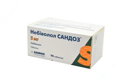 Зображення Небіволол Сандоз таблетки 5 мг №90
