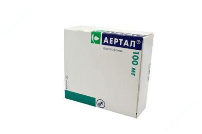 Изображение Аэртал пор. д/орал. сусп. 100 мг пакет №20