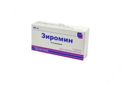 Изображение Зиромин табл. п/плен. оболочкой 500 мг блистер №3