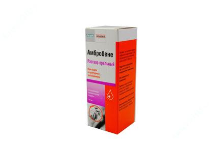 Изображение Амбробене р-р оральный 7,5 мг/мл фл. с пробкой-капельницей 100 мл с дозир. стаканч. №1