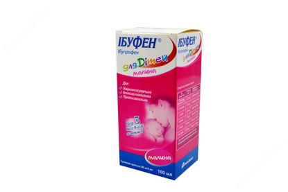 Изображение Ибуфен для детей малина сусп. д/перорал. прим. 100 мг/5мл фл. пластик. с мерн. ложк. 100 мл с п/э адаптер №1