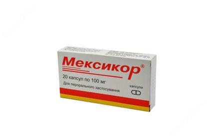 Зображення Мексикор капс. 100 мг блістер №20