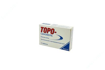 Зображення Торо-сановель табл. 100 мг блістер №15