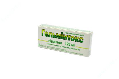 Зображення Гельмінтокс табл. в/о 125 мг блістер в карт. коробці №6