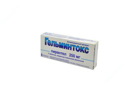 Зображення Гельмінтокс табл. п/о 250 мг №3