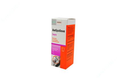 Изображение Амбробене сироп 15 мг/5мл фл. 100 мл с мерн. стаканчиком №1