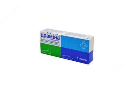 Зображення Драміна табл. 50 мг №5