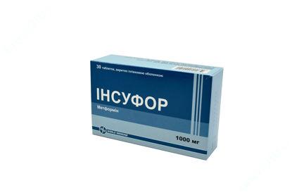 Зображення Інсуфор табл. в/о 1000 мг №30