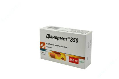 Зображення Діанормет 850 табл. 850 мг блістер №30