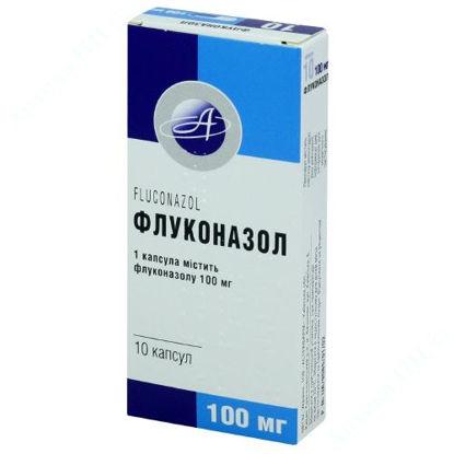 Зображення Флуконазол капс. 100 мг №10