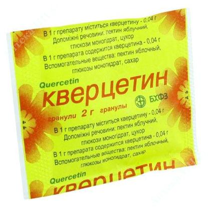 Изображение Кверцетин гранулы 0,04 г/1 г  2 г БХФЗ