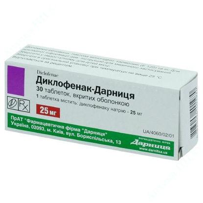 Изображение Диклофенак-Дарница таблетки 25 мг №30 Дарница