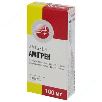 Изображение Амигрен капс. 100 мг №1