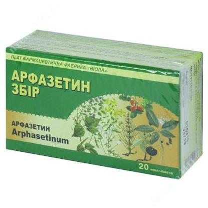 Зображення Арфазетин збір фільтр-пакет 1,5 г №20
