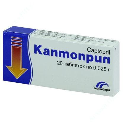 Изображение Каптоприл таблетки 0,025 г  №20 Тернофарм