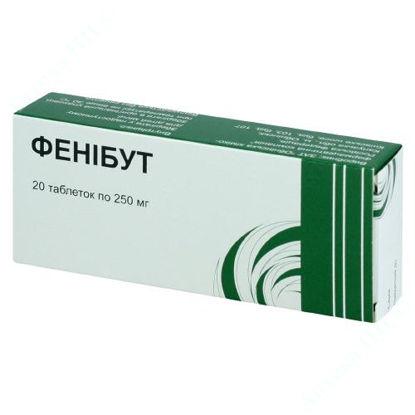 Зображення Фенібут таблетки 250 мг №20