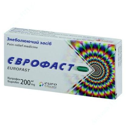 Изображение Еврофаст капсулы 200 мг №10