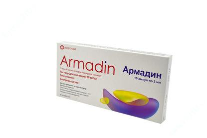 Зображення Армадін розчин д /ін. 50 мг/мл амп. 2 мл блістер в пачці №10