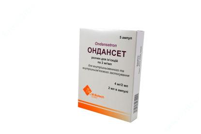 Зображення Ондансет розчин д/ін. 4 мг амп. 2 мл №5