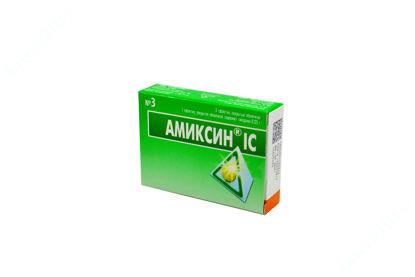 Зображення Аміксин IC табл. в/о 0,125 г в пачці №3