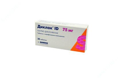 Изображение Диклак ID табл. с модиф. высвоб. 75 мг №20