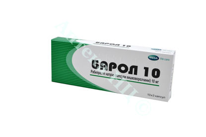 Зображення Барол 10 капс. кишково-розч. 10 мг №30