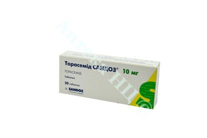 Зображення Торасемид Сандоз табл. 10 мг №20