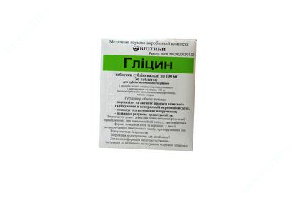 Зображення Гліцин табл. сублінг. 100 мг №50