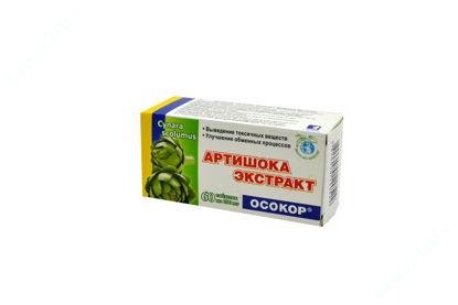 Зображення Артишоку екстракт Осокор табл. 200 мг №60