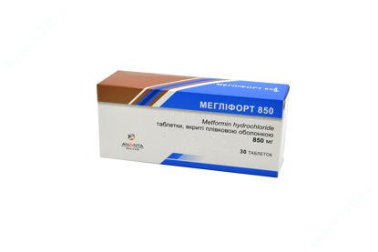 Зображення Мегліфорт 850 табл. в/плів. оболонкой 850 мг блістер №30
