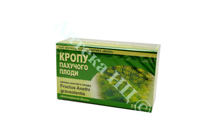 Изображение Укропа пахучего плоды 3 г фильтр-пакет №20
