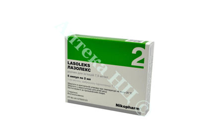 Изображение Лазолекс раствор д/ин. 7,5 мг/мл амп. 2 мл №5