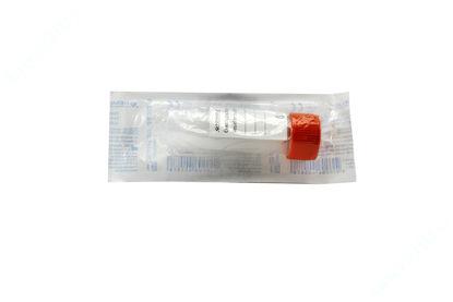 Изображение Емкости полимерные для медико-лабораторных исследований стерил. д/забора кала