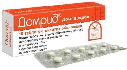Зображення Домрид табл. в/о 10 мг №10