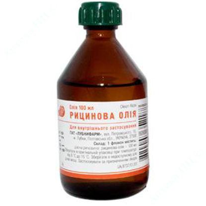 Зображення Рицинова олія 100 мл фл.
