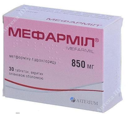 Зображення Мефарміл таблетки  850 мг  №30 Артеріум