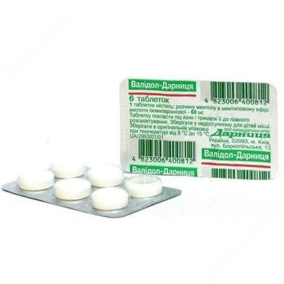 Изображение Валидол-Дарница таблетки 60 мг  №6 Дарница