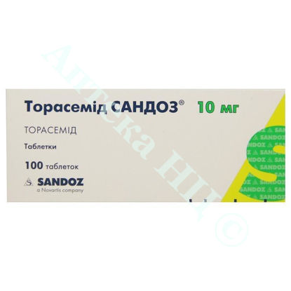 Зображення Торасемід Сандоз таблетки 10 мг №100